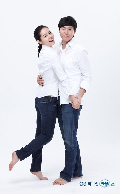 han-ga-in-and-yeon-jung-hoon