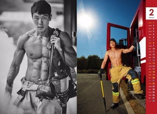 hot korean fighters 1