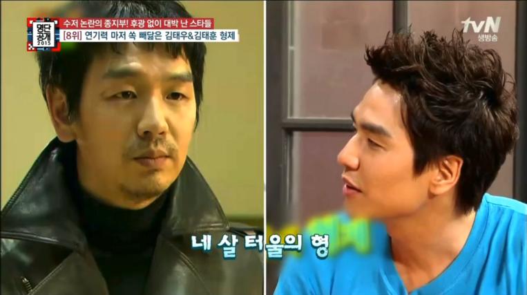 kim tae hoon-kim tae woo