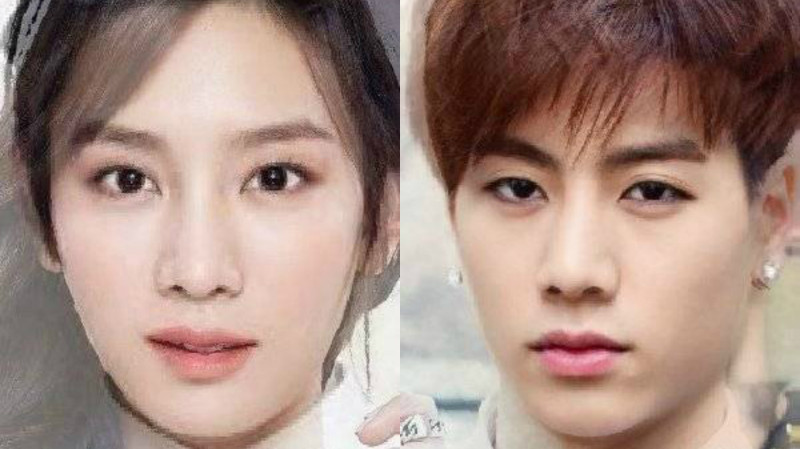 Can You Guess These Morphed K-Pop BFFs?