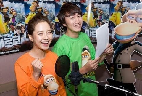 uee and kwang soo dating games