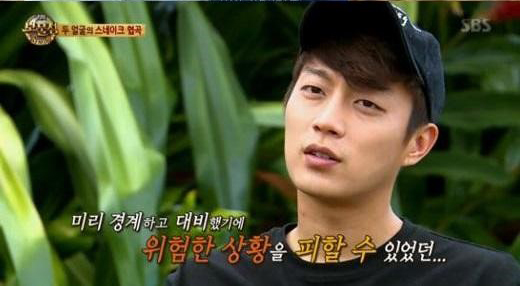 law of the jungle-feature