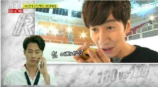 lee kwang soo jo in sung running man