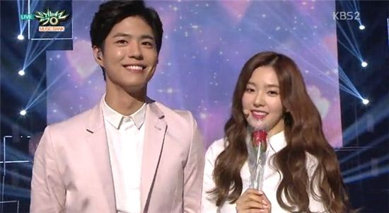 Park Bo Gum and Irenes Lovable Chemistry Get Fans Attention