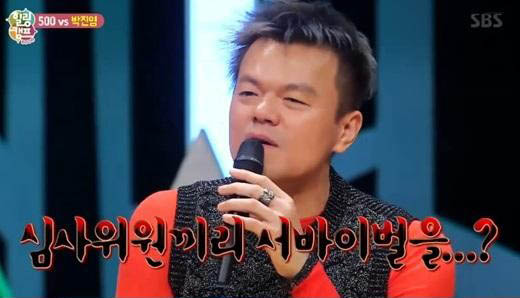 park jin young-feature