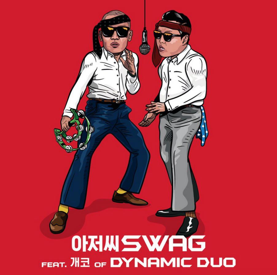 psy feat. dynamic duo's gaeko