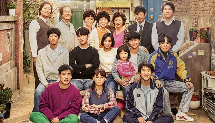 Reply 1988 Production Team Considers Legal Action Against Those Who Leak Spoilers