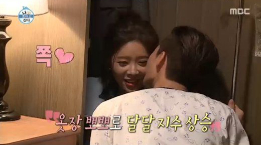 Was pretty quot behind the scenes revealed on quot i live alone soompi