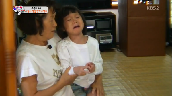 the return of superman choo sarang 3