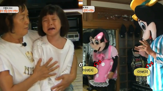 the return of superman choo sarang birthday