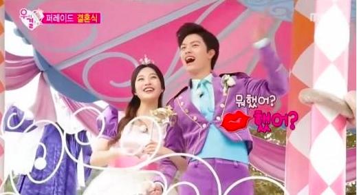 Btob sungjae wedding