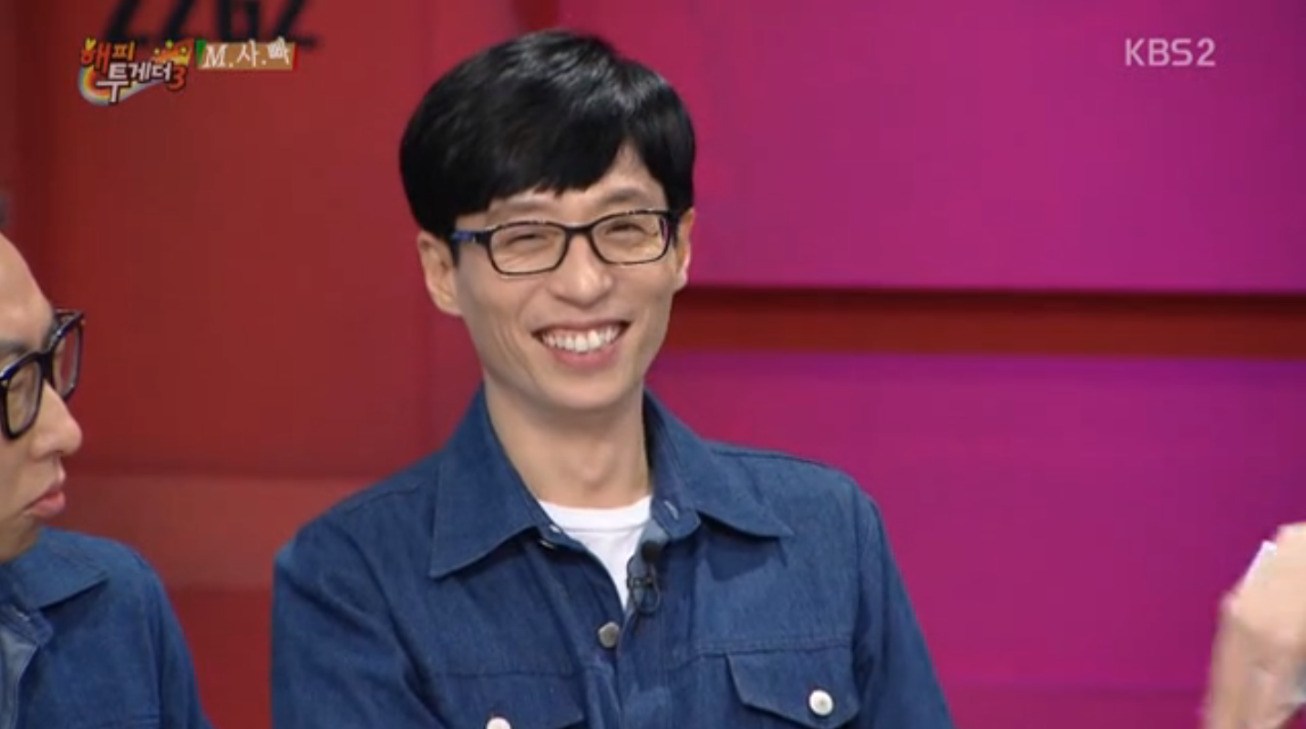 Yoo Jae Suk Reveals Unexpected Friendship With Actor