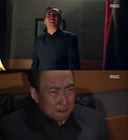 yoo jae suk park myung soo 2
