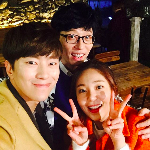 ji suk jin and yoo jae relationship quiz