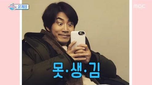 yoon kye sang 1