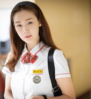 Choi Ji Woo Hair