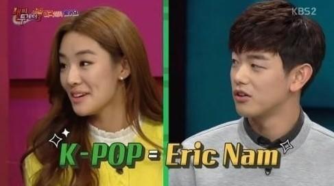 Eric Nam Stephanie Lee