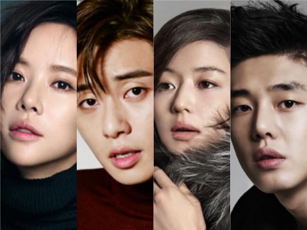 Hwang Jung Eum Park Seo Joon Jun Ji Hyun Yoo Ah In