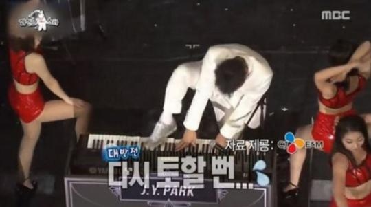 Park Jin Young MAMA