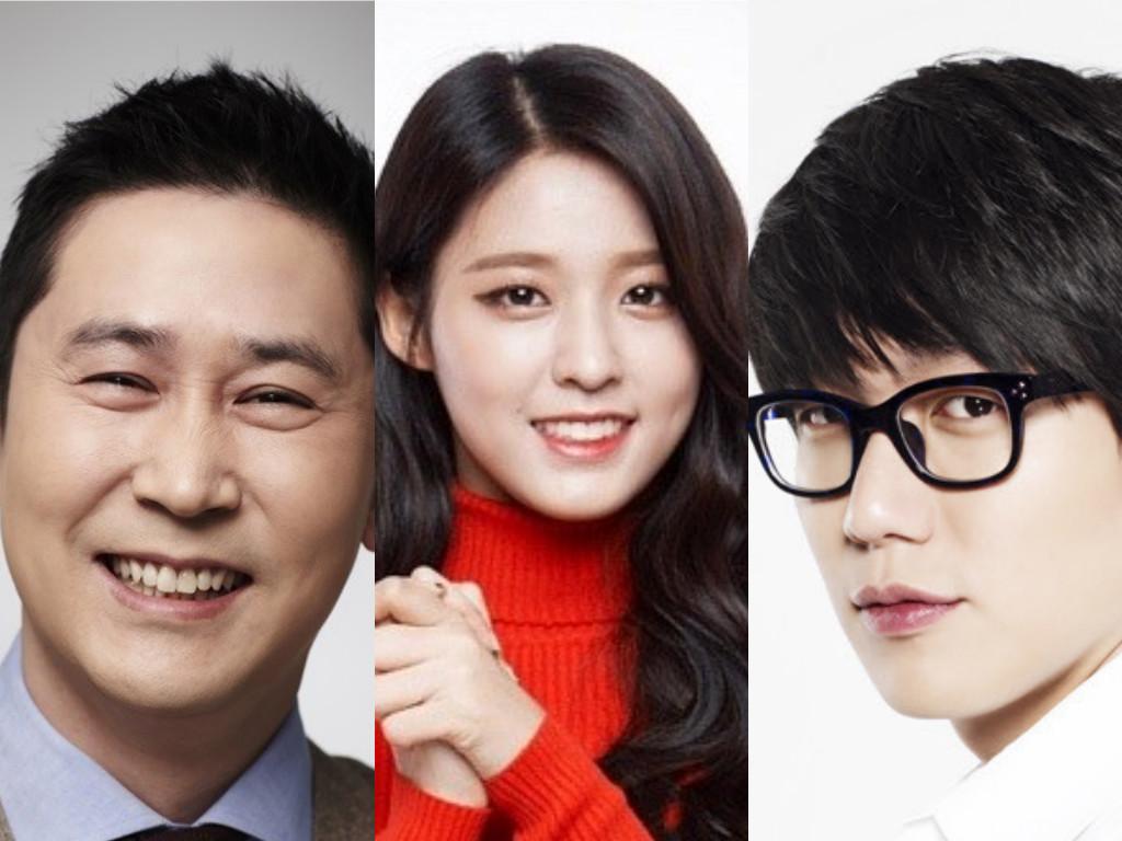 Shin Dong Yup Seolhyun Sung Si Kyung