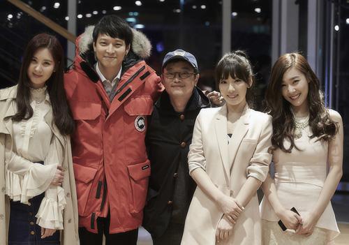 TaeTiSeo Kang Dong Won