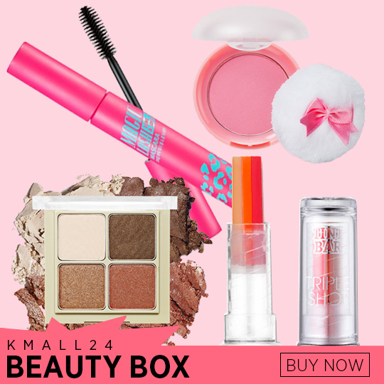 kmall-beauty-box-pink-lovely