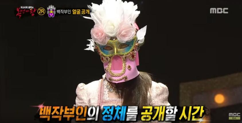 minah king of mask singer 2