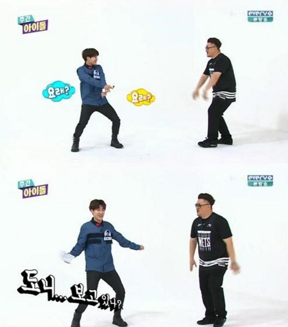 sunggyu infinite weekly idol dance