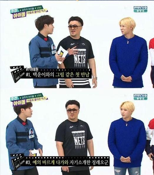 sunggyu leo weekly idol2