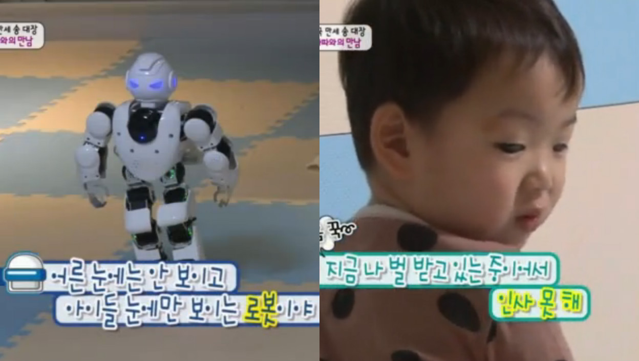 the return of superman minguk