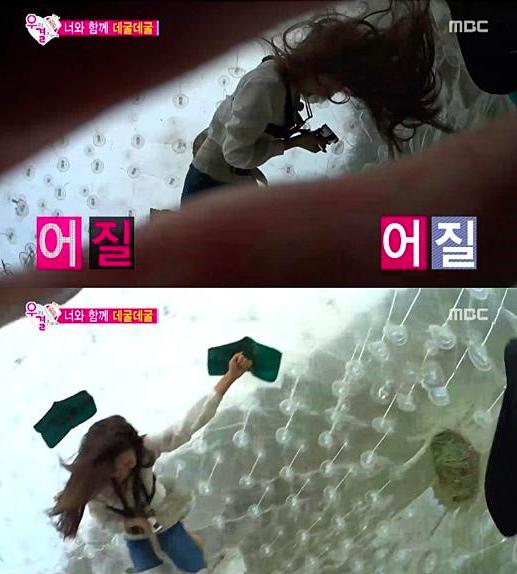 Sungjae and joy dating 3
