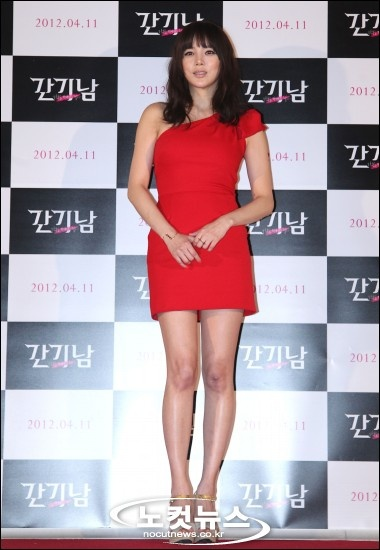 Park Si Yeon (night)