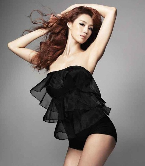 After School's Kahi