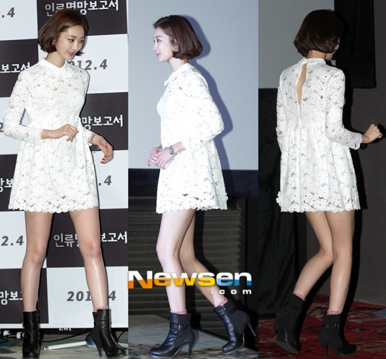 Go Joon Hee (day time)
