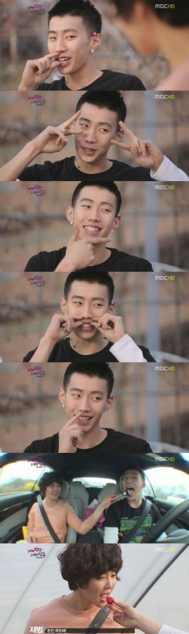 Jay Park and Lee Si Young