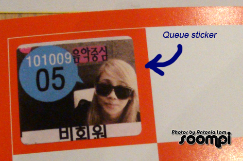 the queue sticker!! #5 in line for the CD line!