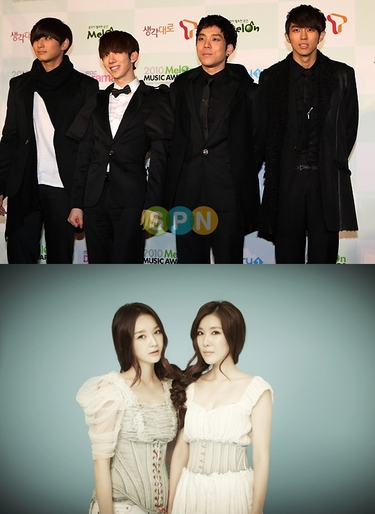 2AM and Davichi