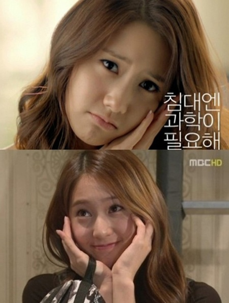 Girls' Generation YoonA and f(x) Krystal Are Twin Sisters ...