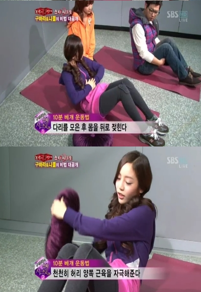 Kara S Goo Hara Reveals Secret To Her 22 Inch Waist Soompi