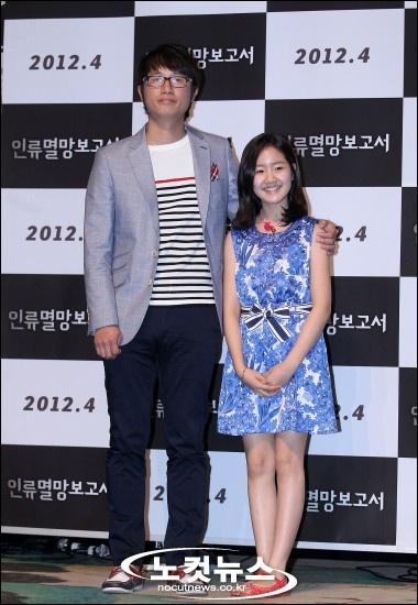 Song Sae Byuk & Jin Ji Hee