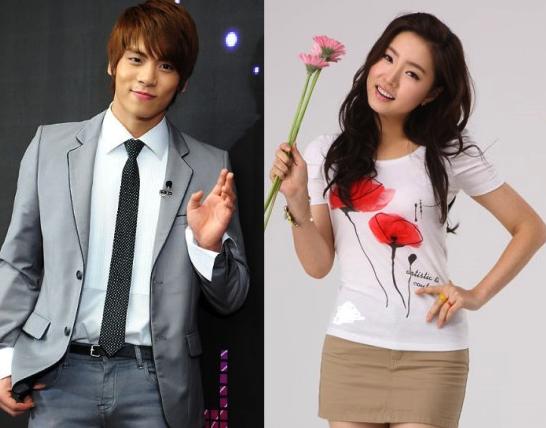 jonghyun (shinee) dating shin se kyung