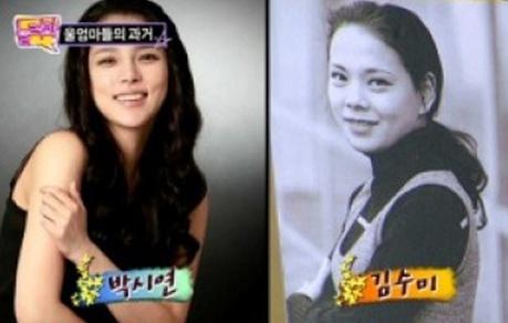 Park Si Yeon and Kim Soo Mi