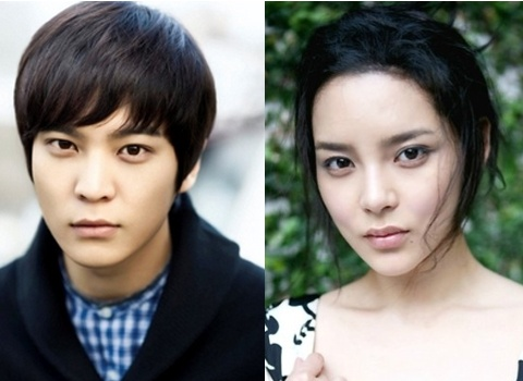 Park Si Yeon and Actor Ju Won