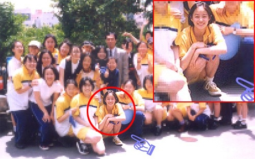 Kim Tae Hee in High Schol