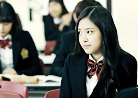 Son Na Eun from A Pink