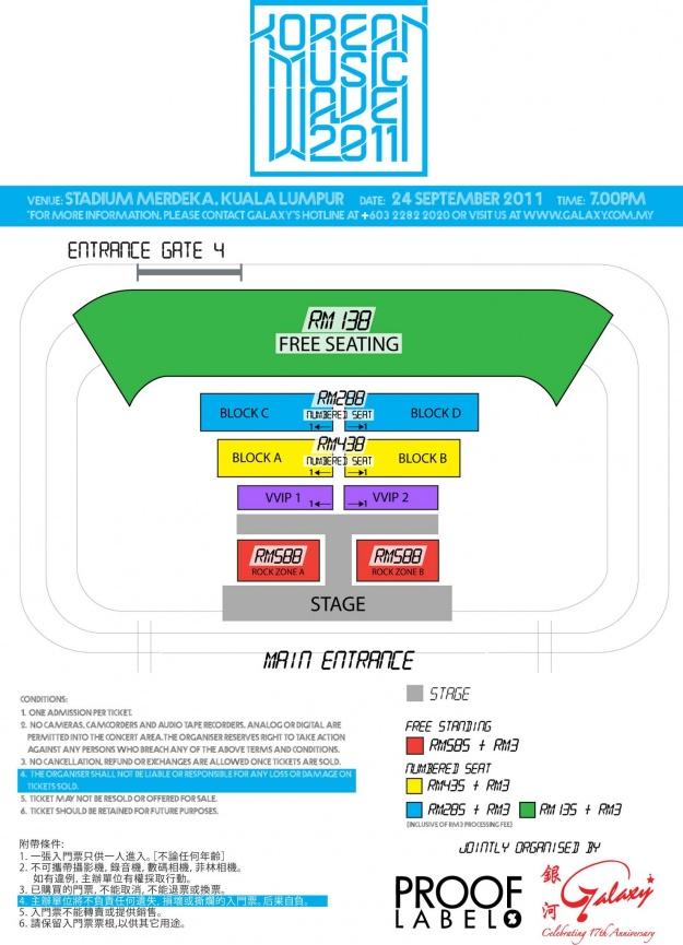 Korean Music Wave 2011 in Malaysia