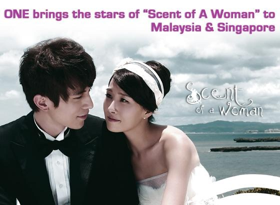 Kim Sun Ah, Lee Dong Wook, Scent of  Woman