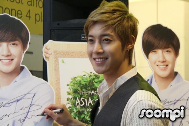 Kim Hyun Joong, TheFaceShop
