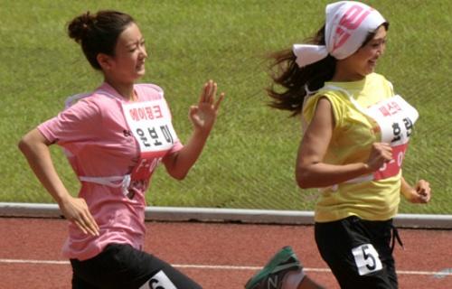 3rd Idol Star Athletics Championship
