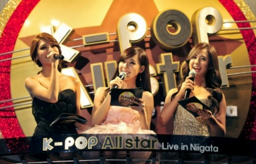 K-Pop All Star Live in Niigata